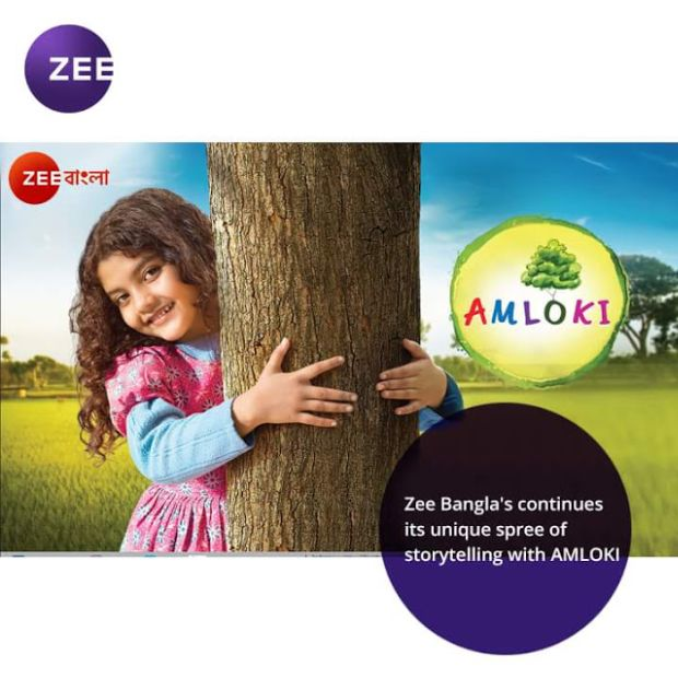 Zee Bangla TV Serial 'Amloki'- Wiki Plot, Story, Star Cast