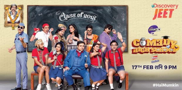 'Jeet TV Serial 'Comedy High School' - Wiki Plot, Story, Star Cast, Character Real Names, Promo, Show Timings, HD Images