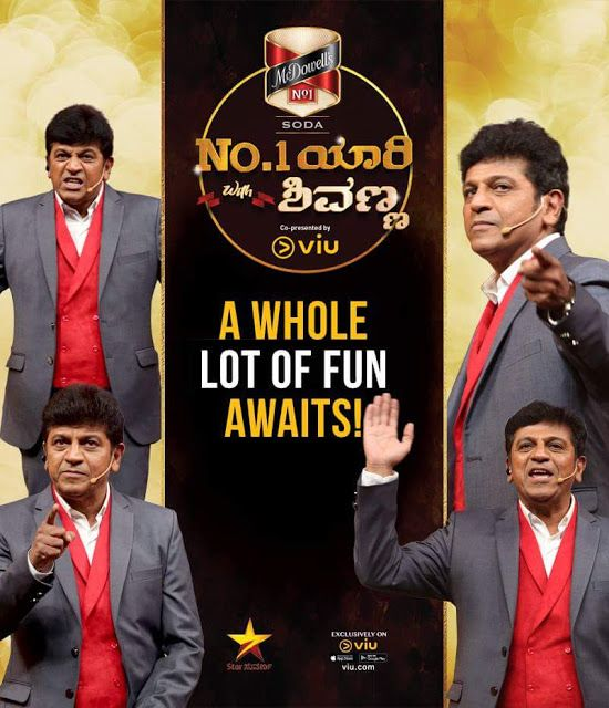 'suvarna Tv Kannada Serial 'McDowell's No. 1 Yaari' - Wiki Plot, Story, Star Cast, Promo, Watch Online, suvarna Tv, Youtube, HD Images
