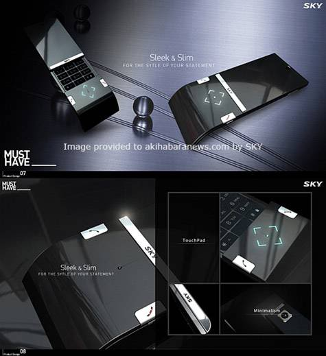Amazing Korean SKY Concept Phone